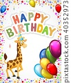Birthday cartoon with happy giraffe 40352973