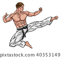 Karate or Kung Fu Flying Kick 40353149