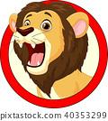 Cartoon lion roaring 40353299