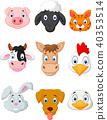 animal cartoon farm 40353514