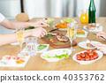 อาหาร 40353762