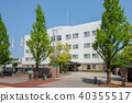 경찰, 경찰관, 가나가와 현 40355517