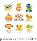 Brazilian Carnival logo design set, bright fest.ive party banners vector Illustration on a white 40355974