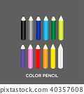 COLOR PENCIL 40357608