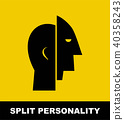 split personality. simple flat vector illustration 40358243