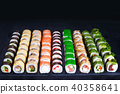 Sushi rolls assortment, delicious appetizing japanese food 40358641