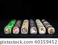 Great set of traditional uramaki and futomaki sushi rolls with w 40359452