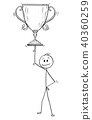Cartoon of Man or Businessman Balancing Winner Trophy Cup on One Finger 40360259