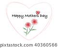 Happy Mother 's Day 어머니의 날 카네이션 하트 그린 바람 40360566