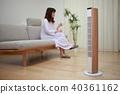 선풍기 (타워 팬 라이프 스타일 일상 한여름 시원한 더운 전자 제품 태양 광 발전 거실) 40361162