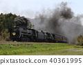 蒸汽機車 火車 列車 40361995