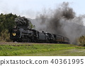 C56 + D51蒸汽機車重載拖車SL山口 40361995