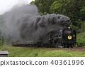 蒸汽機車 火車 列車 40361996