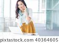 电话 商业 商务 40364605