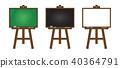 Set of blackboard , greenboard and whiteboard 40364791