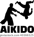 Aikido fighters with word 40366325