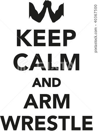 arm_wrestling_keep_calm.eps 40367500