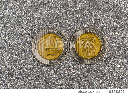 10 Israeli New Sheqel coin on gray background 40368891
