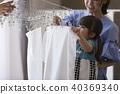 ซักผ้า,ซักรีด,ครอบครัว 40369340