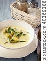 asparagus cheese creamy 40369388