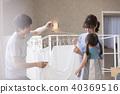 ครอบครัว,ซักผ้า,ซักรีด 40369516