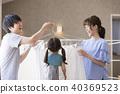 ครอบครัว,ซักผ้า,ซักรีด 40369523