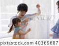 ครอบครัว,ซักผ้า,ซักรีด 40369687