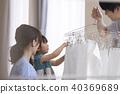 ครอบครัว,ซักผ้า,ซักรีด 40369689