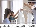 ครอบครัว,ซักผ้า,ซักรีด 40369691