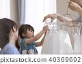 ครอบครัว,ซักผ้า,ซักรีด 40369692