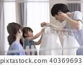 ครอบครัว,ซักผ้า,ซักรีด 40369693