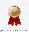 award, bronze, medal 40370832