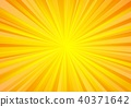 Yellow radiation background 40371642