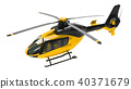 Yellow helicopter isolated on the white background. 3d illustration. 40371679