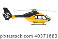 Yellow helicopter isolated on the white background. 3d illustration. 40371683