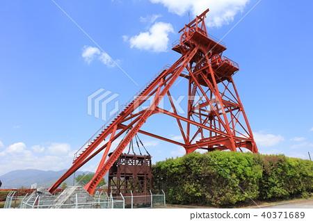 타가와시 석탄 · 역사 박물관 _ 미츠이 타가와 광업소 이타 수갱 40371689