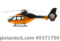 Yellow helicopter isolated on the white background. 3d illustration. 40371700