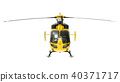 Yellow helicopter isolated on the white background. 3d illustration. 40371717