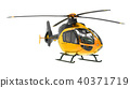 Yellow helicopter isolated on the white background. 3d illustration. 40371719
