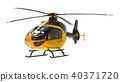 Yellow helicopter isolated on the white background. 3d illustration. 40371720