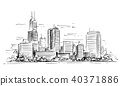 Vector Artistic Drawing Illustration of Generic City High Rise Cityscape Landscape with Skyscraper 40371886