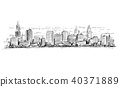 Vector Artistic Drawing Illustration of Generic City High Rise Cityscape Landscape with Skyscraper 40371889
