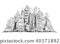 Vector Artistic Drawing Illustration of Generic City High Rise Cityscape Landscape with Skyscraper 40371892