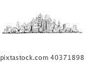 Vector Artistic Drawing Illustration of Generic City High Rise Cityscape Landscape with Skyscraper 40371898