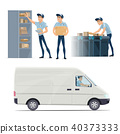 mail, postman, icon 40373333