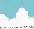 배경 - 여름 - 구름 40373884