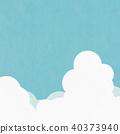 배경 - 여름 - 구름 40373940