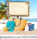 Summer beach with blank wooden poster 40374199