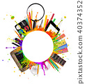 School accessories on white background 40374352
