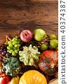 autumn, wood, agriculture 40374387